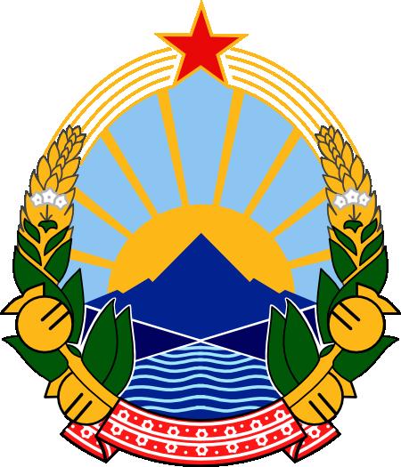 Stema e Maqedonise