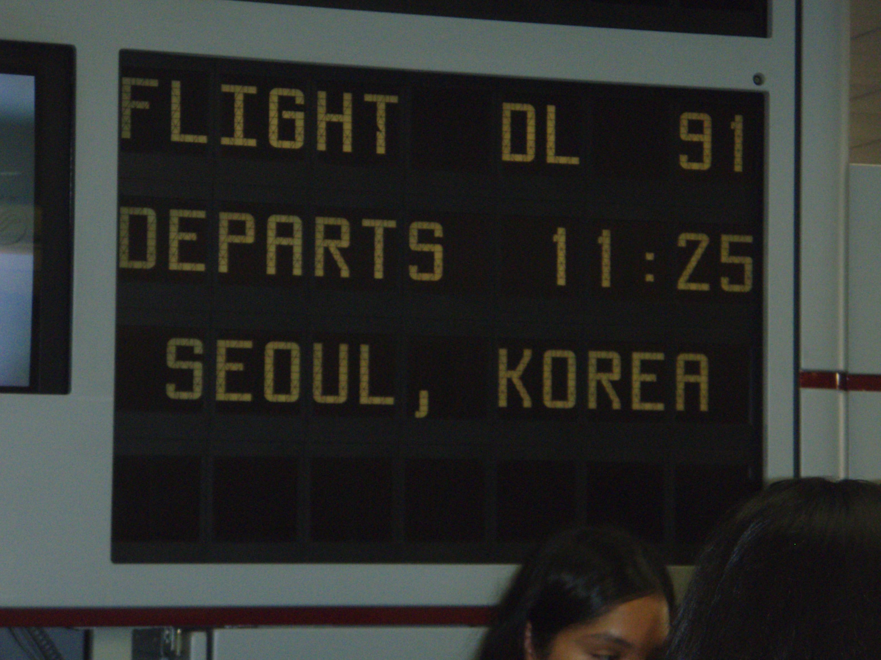 Airport gate incheonairport airportboarding gate