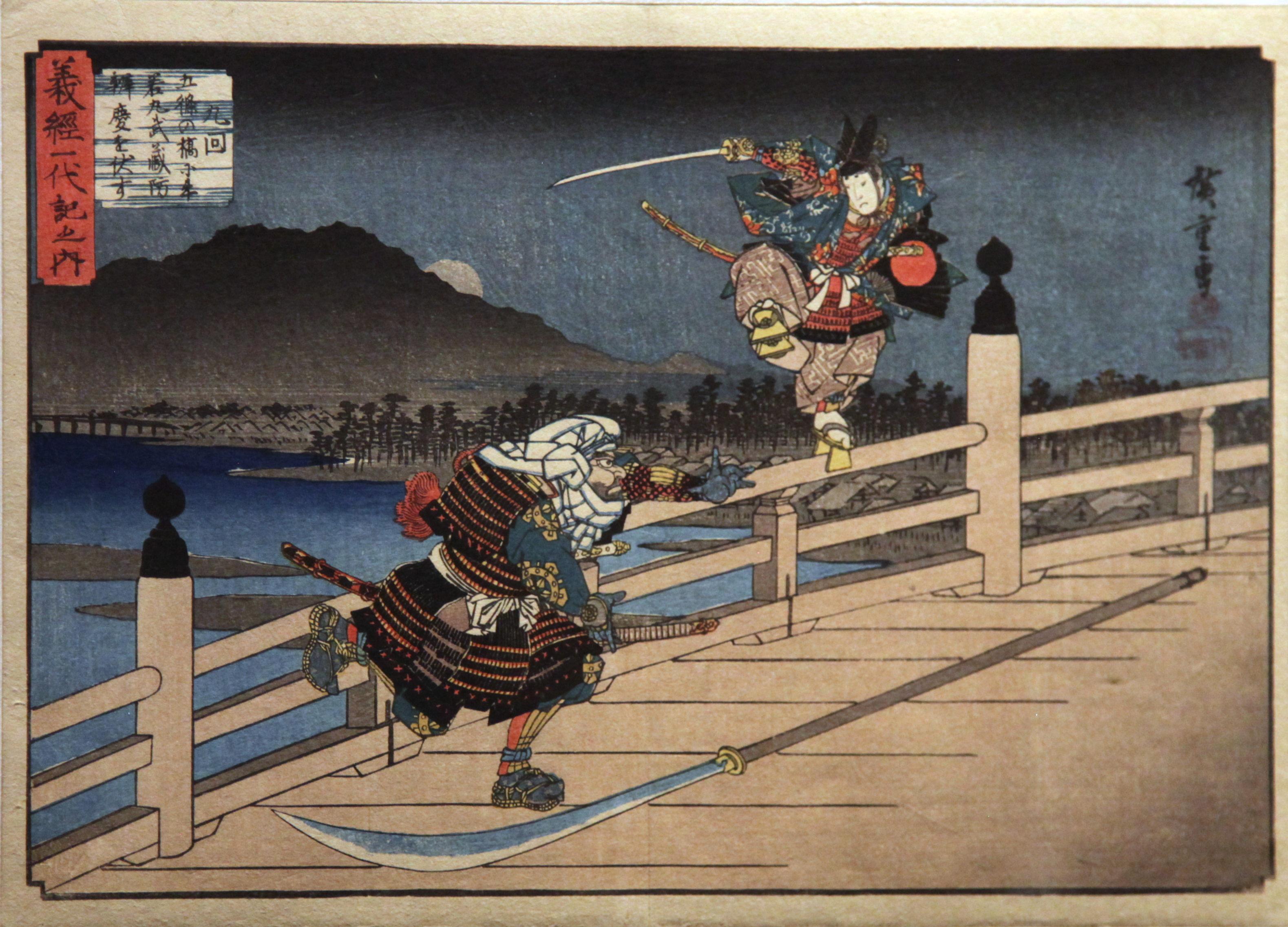 File Fight Of Ushiwakamaru And Benkei At Gojo Bridge Near Kyoto Img 9288 Jpg Wikimedia Commons Benkei hanawa (花輪ベンケイ / 花輪弁慶, hanawa benkei ) is one of the main characters in the metal saga, first appearing in beyblade: https commons wikimedia org wiki file fight of ushiwakamaru and benkei at gojo bridge near kyoto img 9288 jpg