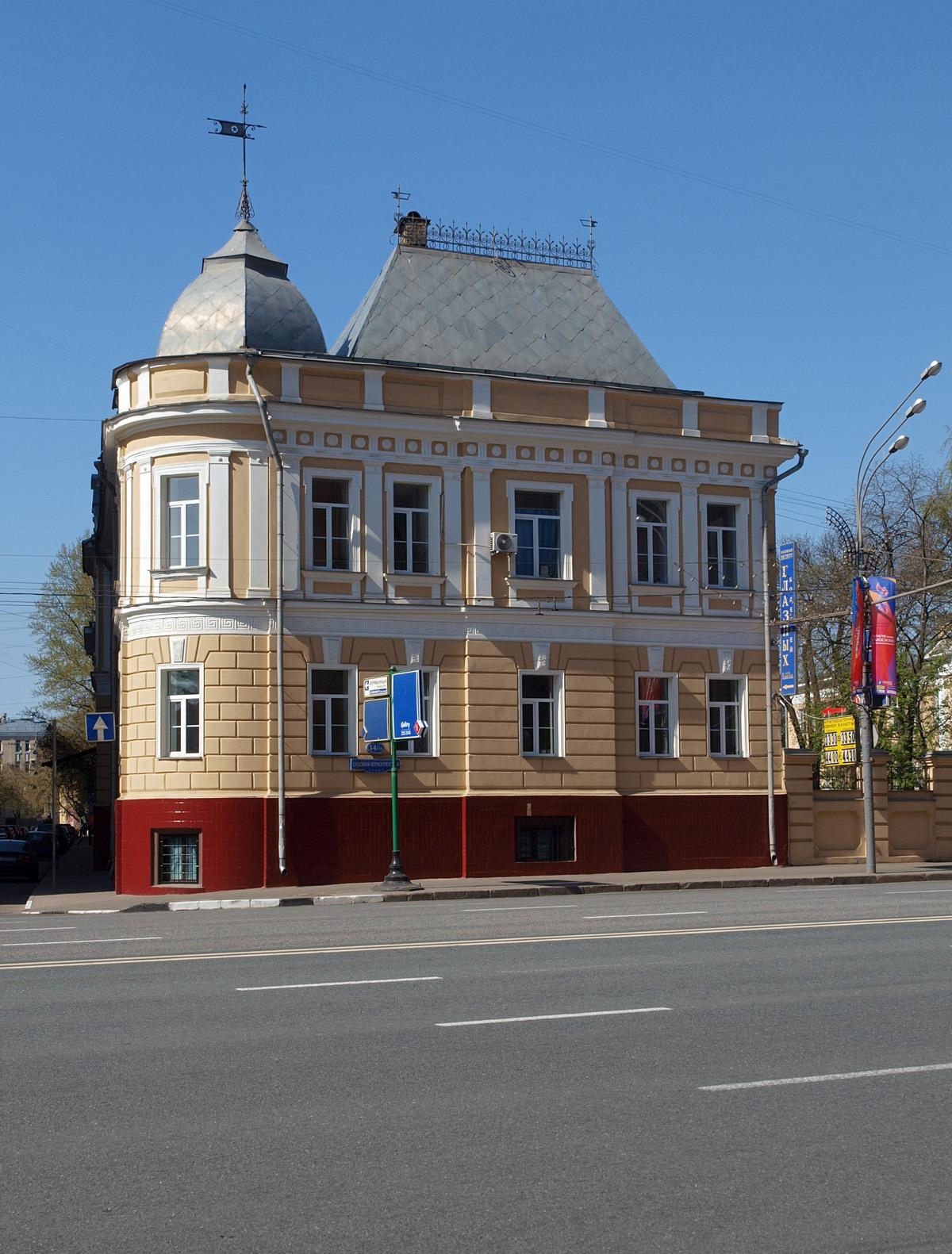 Справку из банка Ивановский Малый переулок характеристику с места работы в суд Кожуховский 2-й проезд