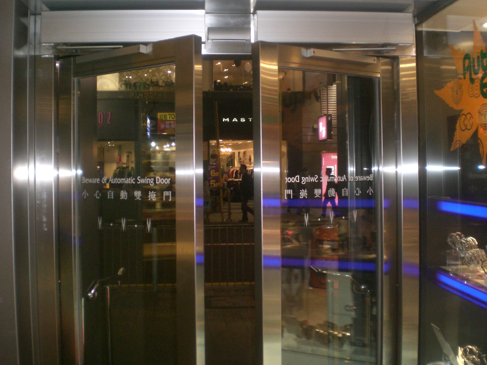 File hk central night man yee building automatic swing