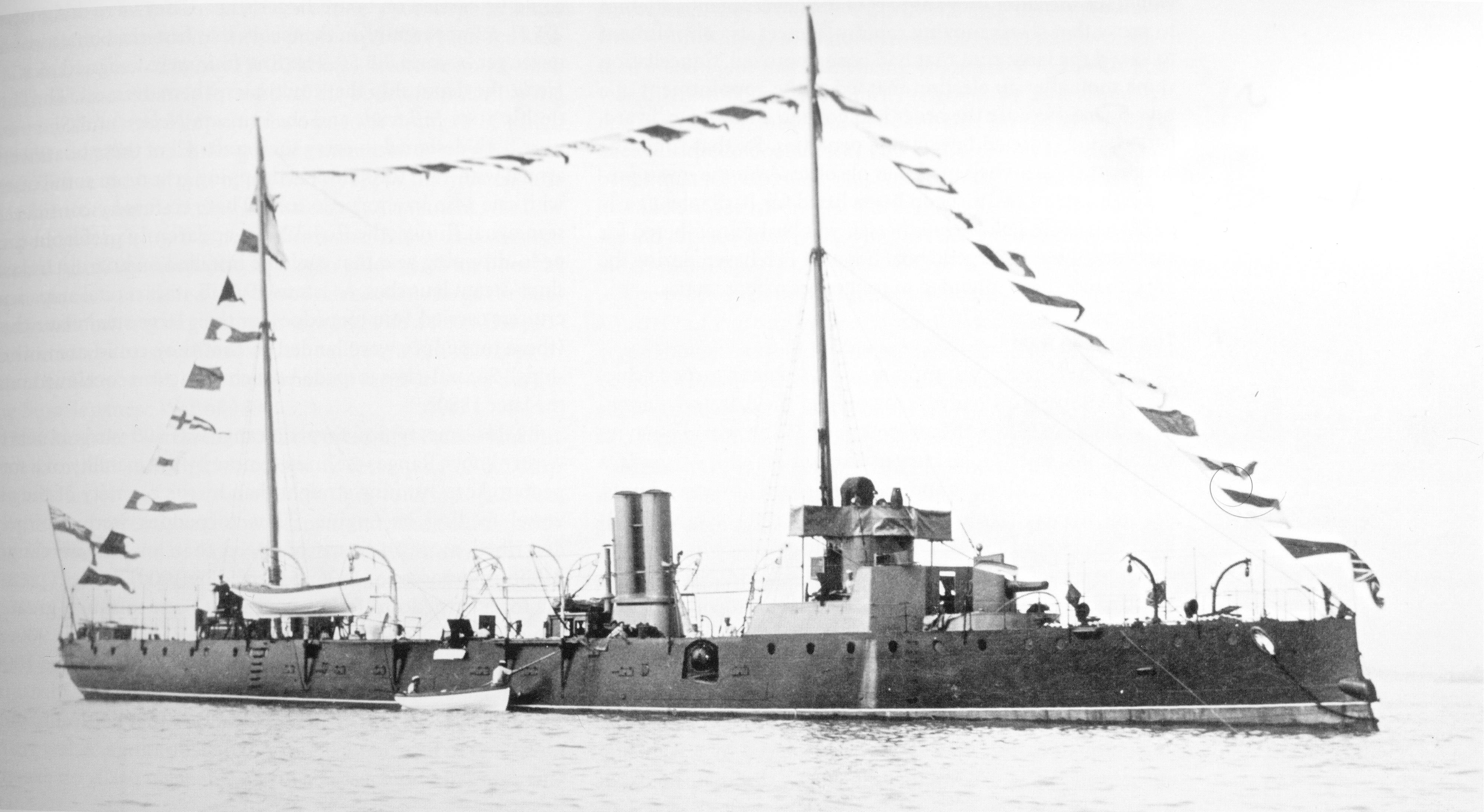 HMS_Spider.png