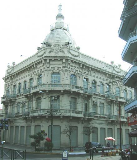 Ministerio de hacienda paraguay wikipedia la enciclopedia libre - Oficina de hacienda mas cercana ...