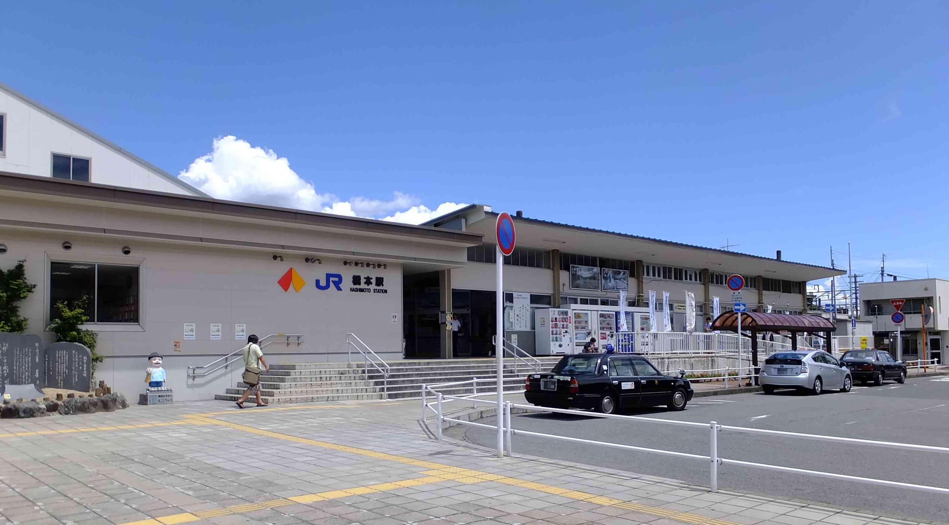 和歌山 南海橋本駅 JR橋本駅
