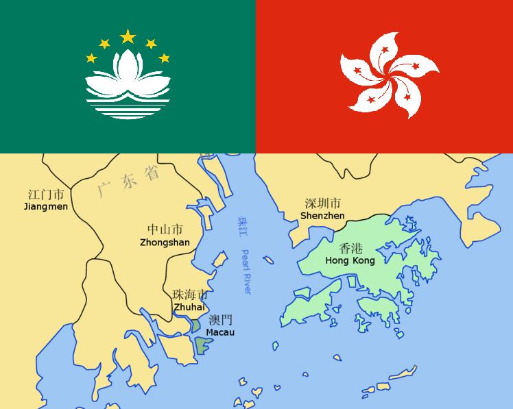Macau On World Map.Borders Map Of Hong Kong And Macau