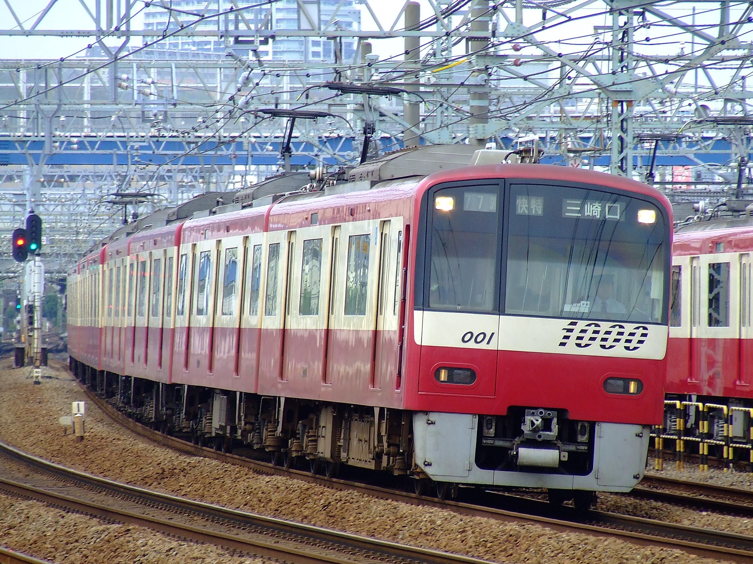 Tokyo Subway Map Keikyu Asakusa Mita.Keikyu Main Line Wikipedia