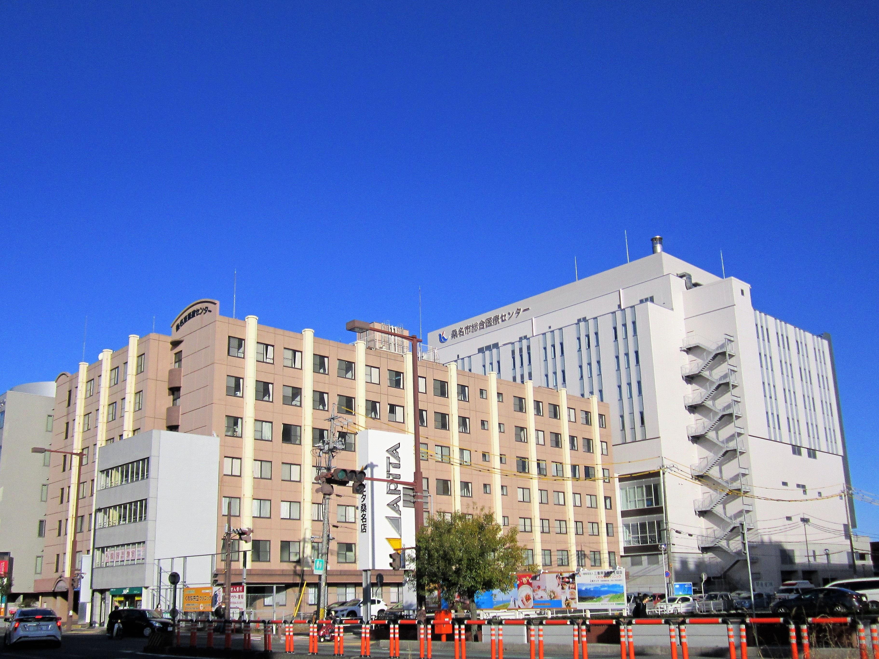 総合 医療 市 センター 桑名