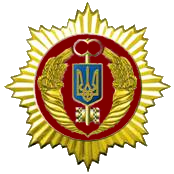 Logo of State Agency of reserve of Ukraine.png