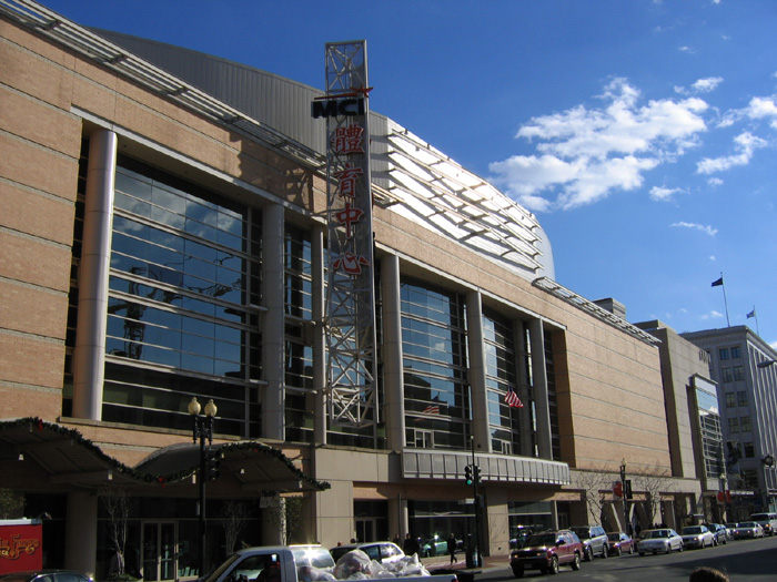Verizon Center Washington Dc Hotels