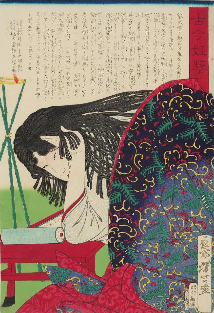 File Murasaki Shikibu 1876 Jpg Wikimedia Commons