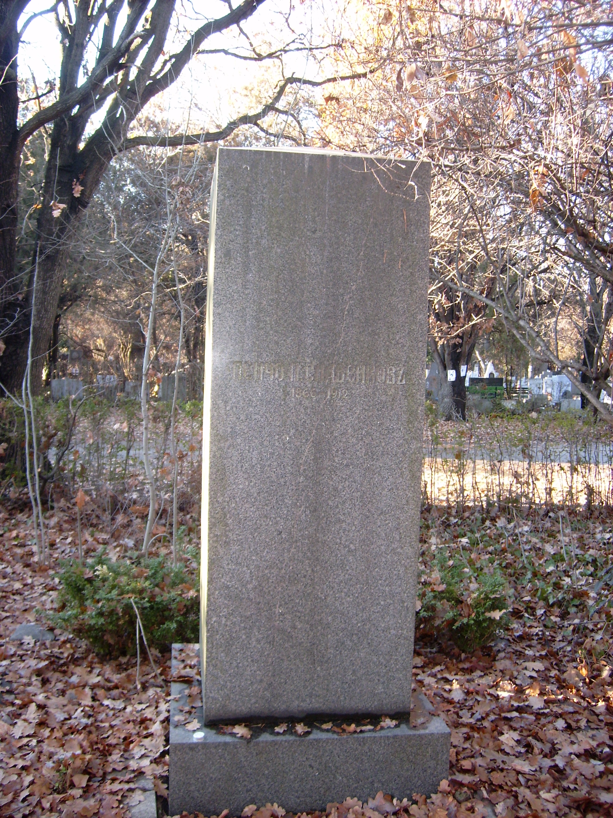 https://upload.wikimedia.org/wikipedia/commons/3/38/Pencho_Slaveykov%27s_Grave_in_Sofia.JPG
