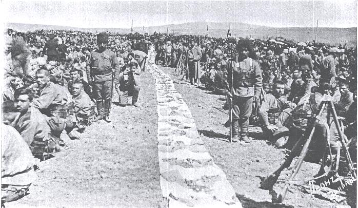 Armenisches Freiwilligenbataillon in der russischen Armee
