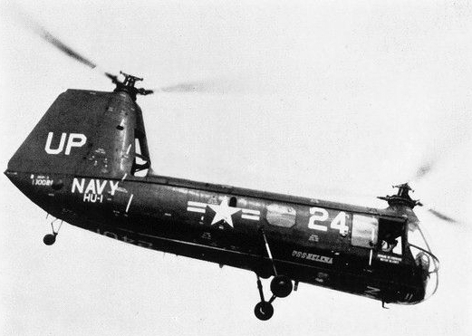 File:Piasecki HUP-2 Retriever from HU-1 in flight in 1954.jpg