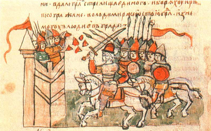 File:Radzivil Vladimir campaign on Korsun.jpg