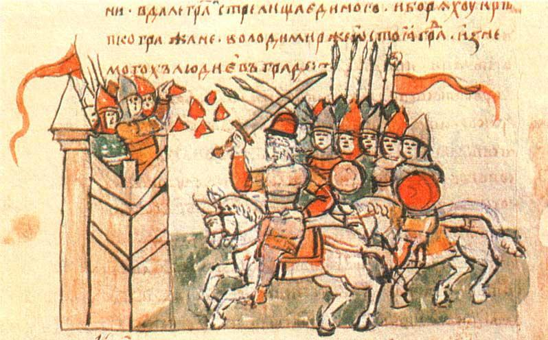 Русско-византийская война (988) — Википедия