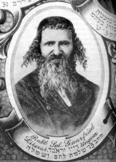 הרב שלמה גאנצפריד
