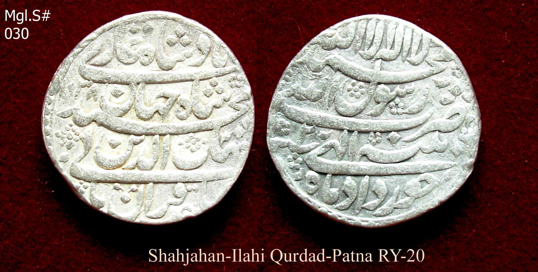 silver rupee coin of shah jahan, from patna mint.jpg
