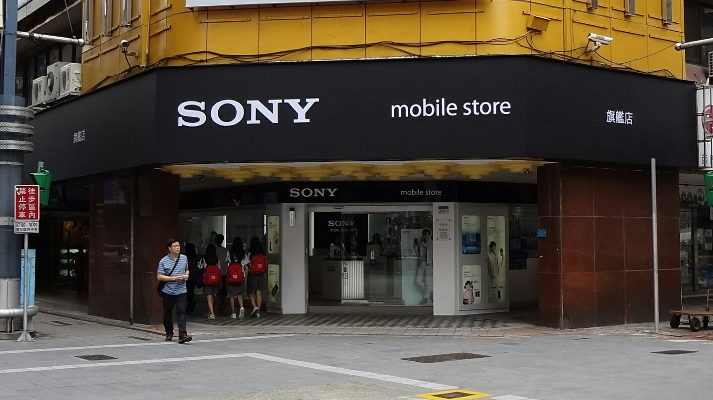 Online sony mobile shopping