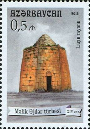 Stamps of Azerbaijan, 2014-1182.jpg