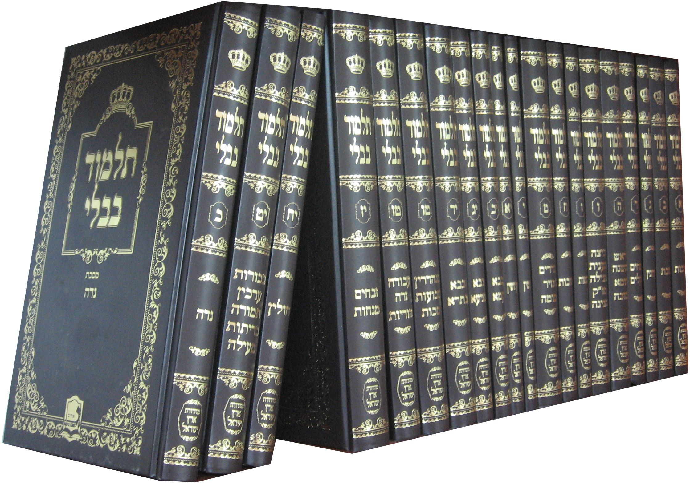 http://upload.wikimedia.org/wikipedia/commons/3/38/Talmud_set.JPG