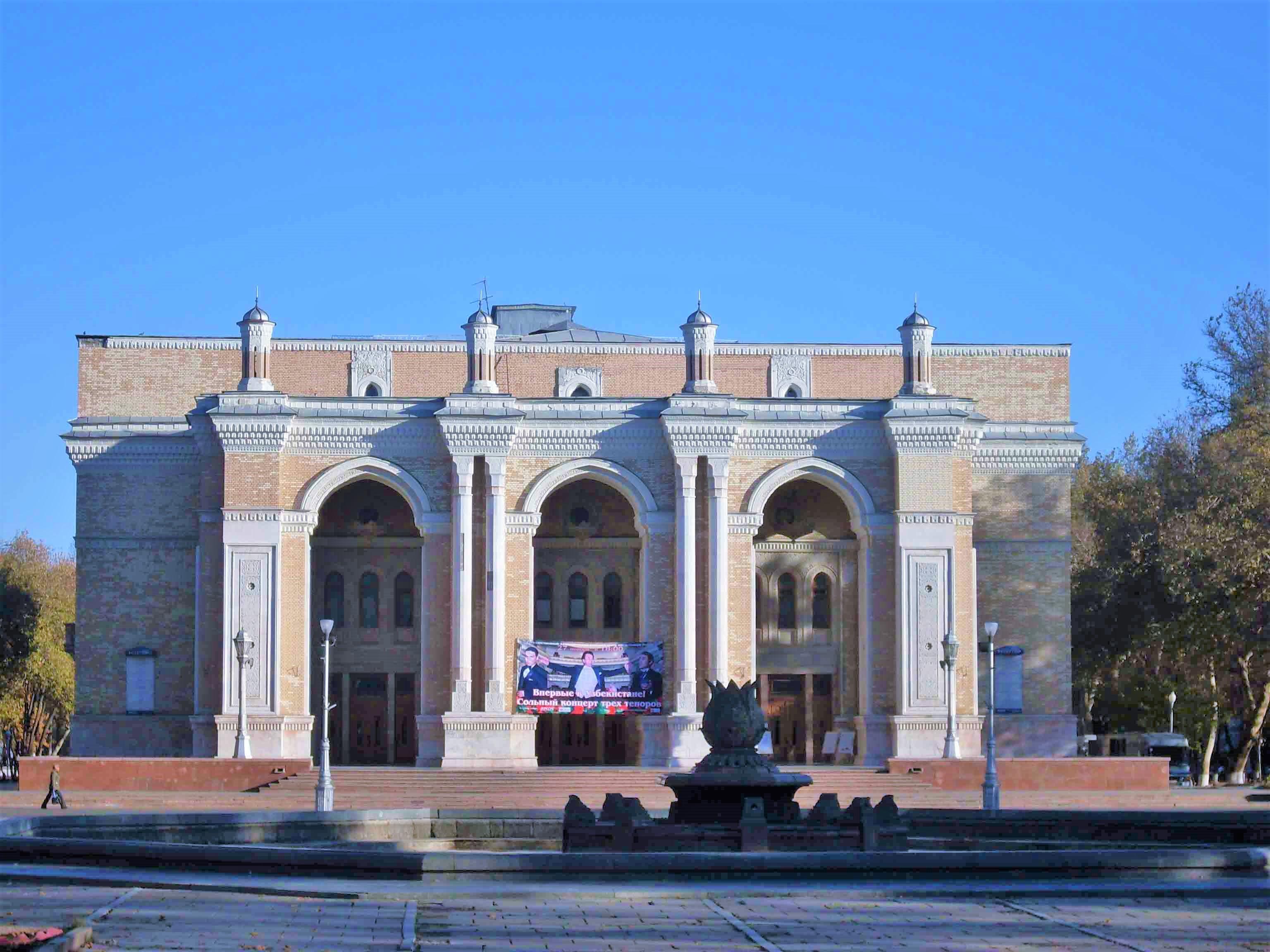 Navoi Theater - Wikipedia