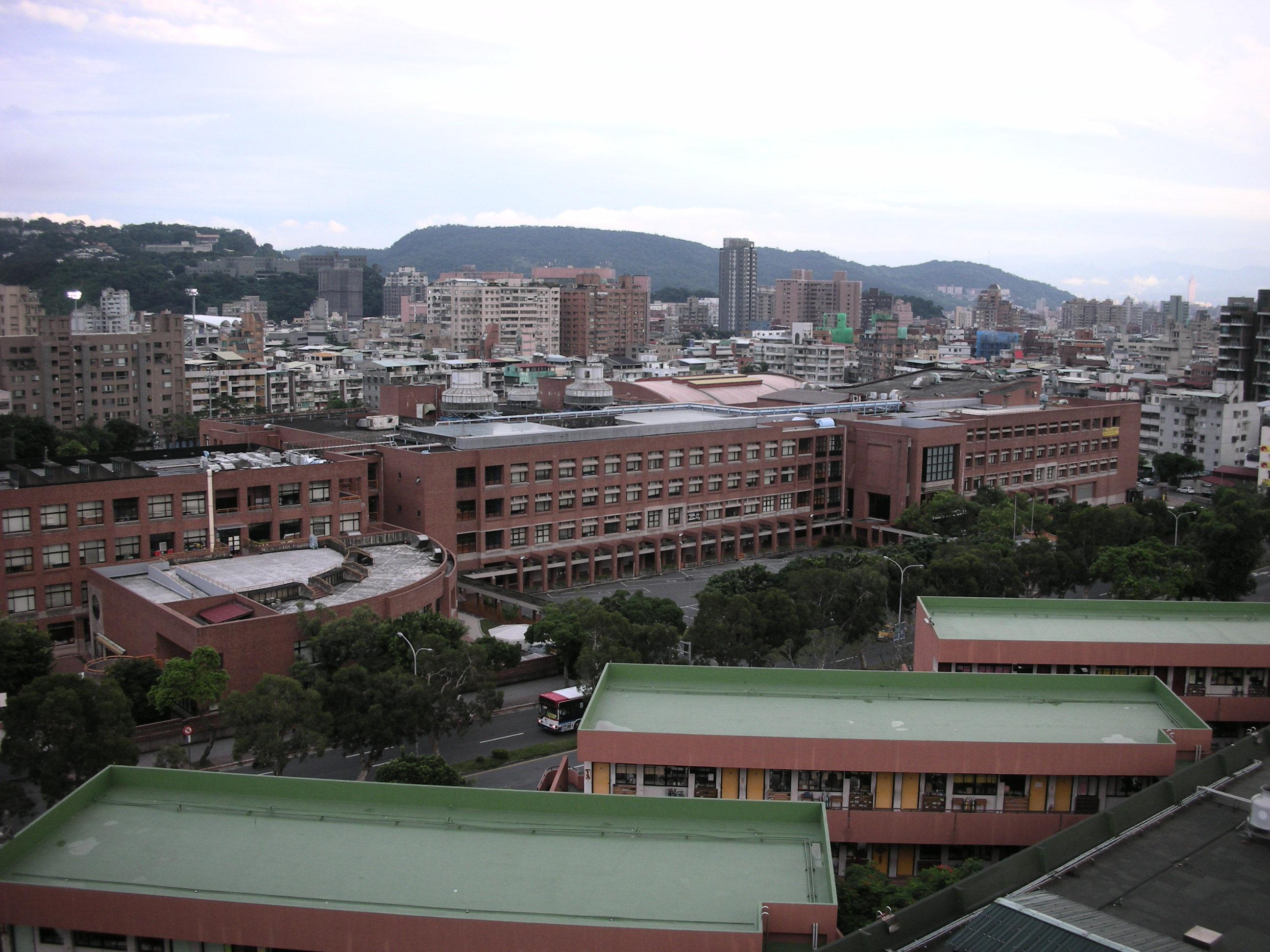 File:Tianmu Taipei American School 天母台北美國學校 - panoramio ...