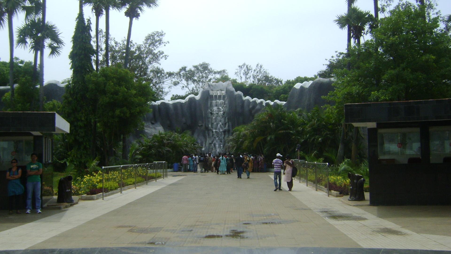 Butterfly Park Trichy Tourist Places Images