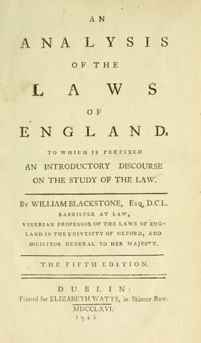 English: The front cover of William Blackstone...