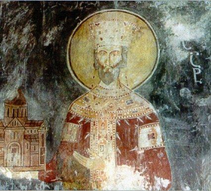 Bagrat III of Georgia ...