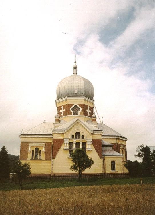 Polany, Podkarpackie Voivodeship