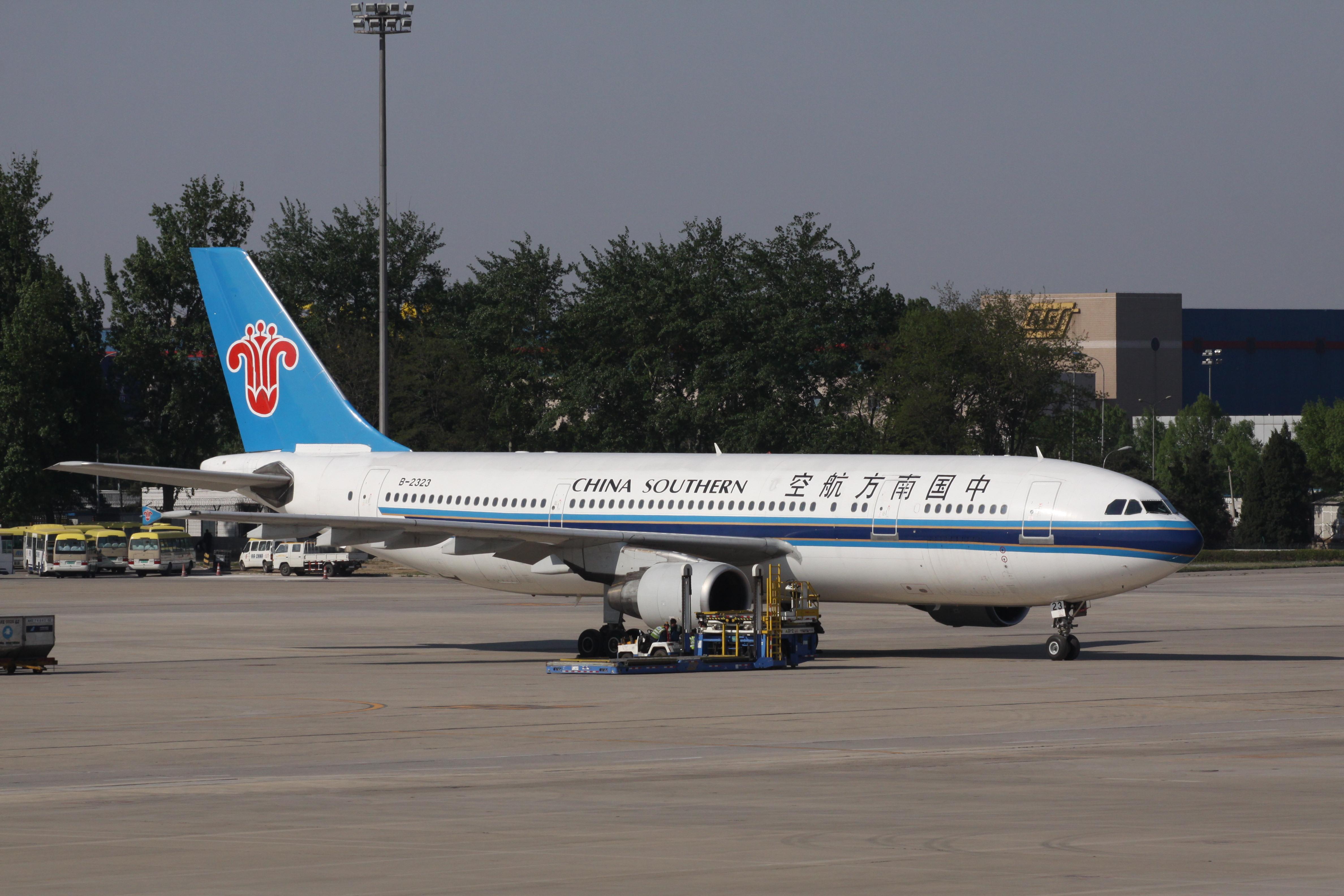 File:China Southern A300-600R(B-2323) (3476809686).