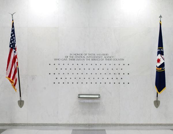 Cia-memorial-wall.jpg