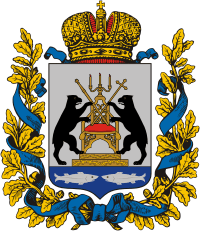 Coat of Arms of Novgorod gubernia (Russian empire).png