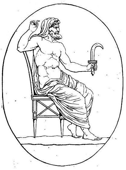 Cronos armé de la faucille (harpè) contre son père et divers médaillons pierre gravée crop.jpg