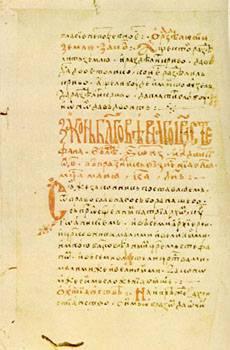 Car Dusan u slikama Dusan-zak