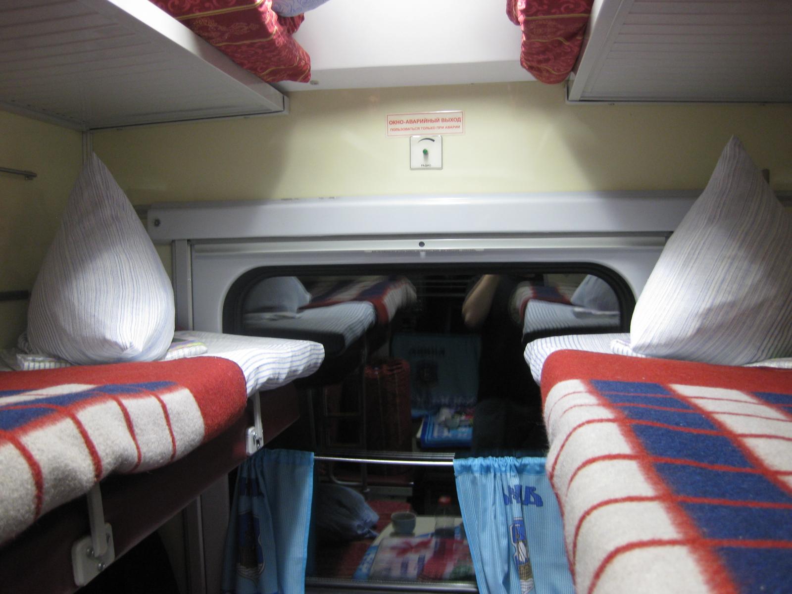 bestand dvina named train polotsk moscow couchette car uppers view jpg wikiwoordenboek. Black Bedroom Furniture Sets. Home Design Ideas
