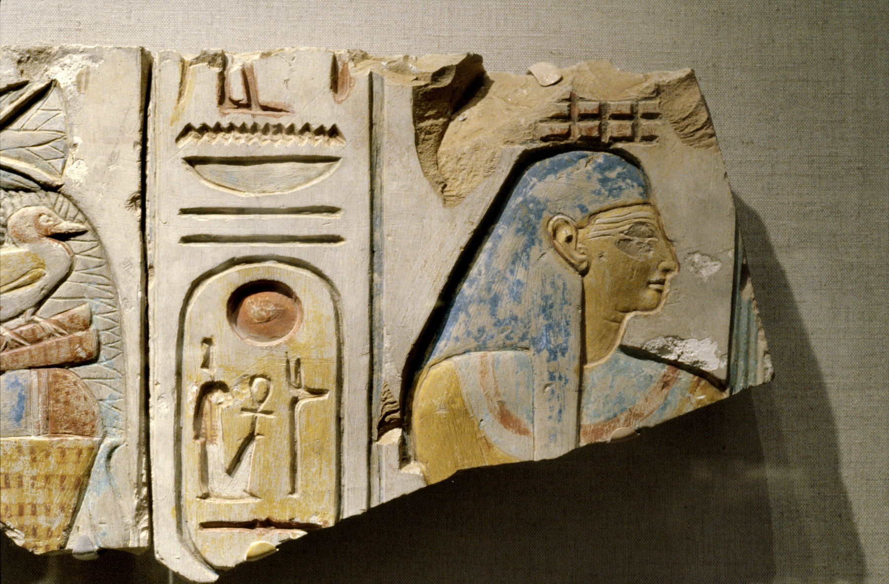 File:Egyptian - Fragment in Sunk Relief of Female Deity Bearing Offerings -  Walters 2293