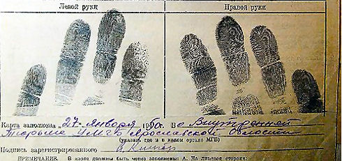 Fingerprints of Anna Timiriova 3.jpg