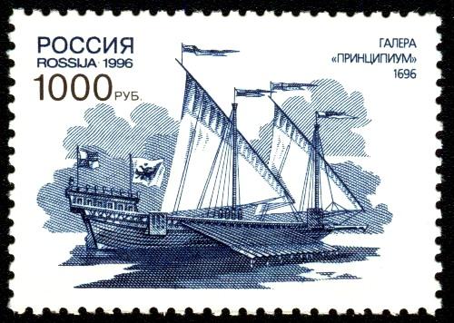 File:Galera Principium 1696.jpg