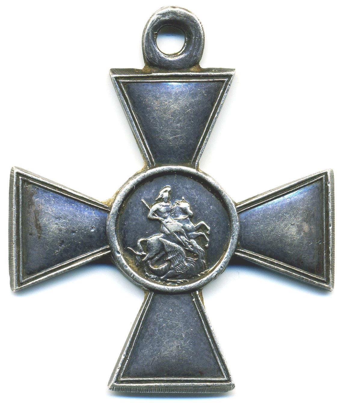 Орден Святого Великомученика и Победоносца Георгия 1  2