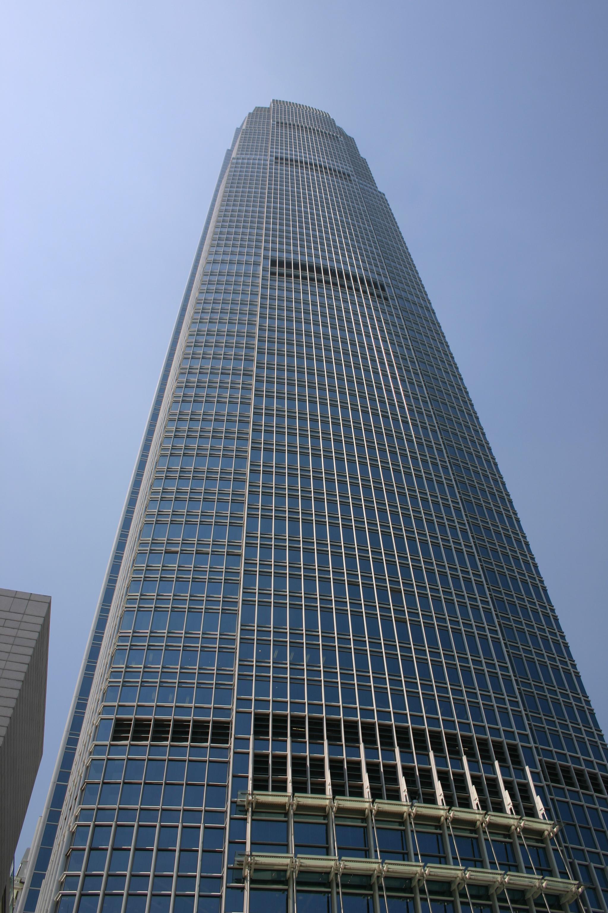 File Ifc Building Hong Kong Jpg