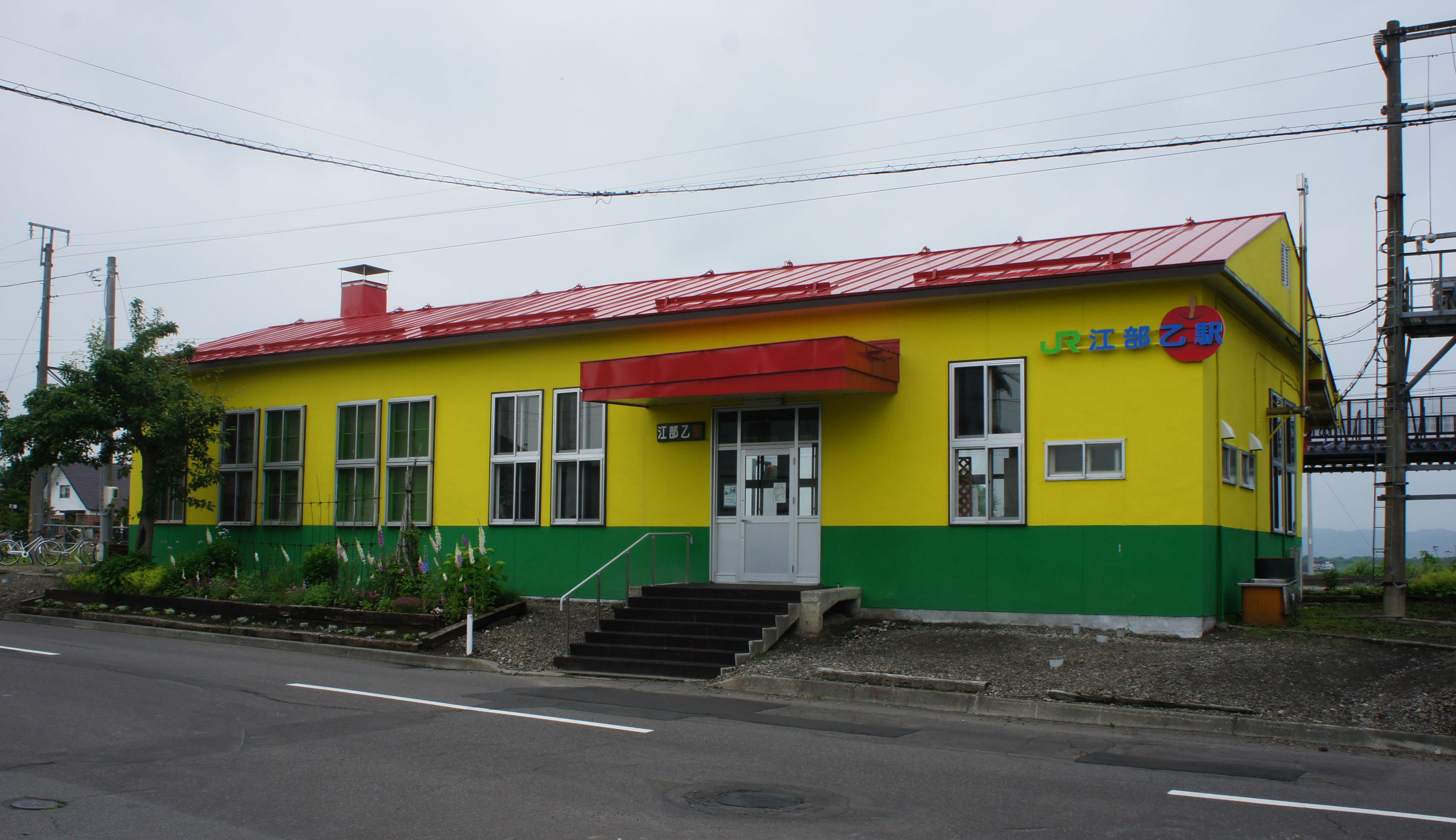 에베오쓰 역