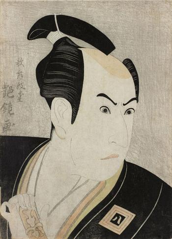 Kabukid? Enky? (1796) Sandaime Ichikawa Yaoz?.jpg