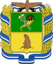 Герб Купянска