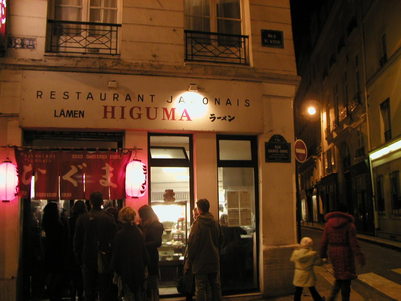 Higuma Restaurant Paris Menu