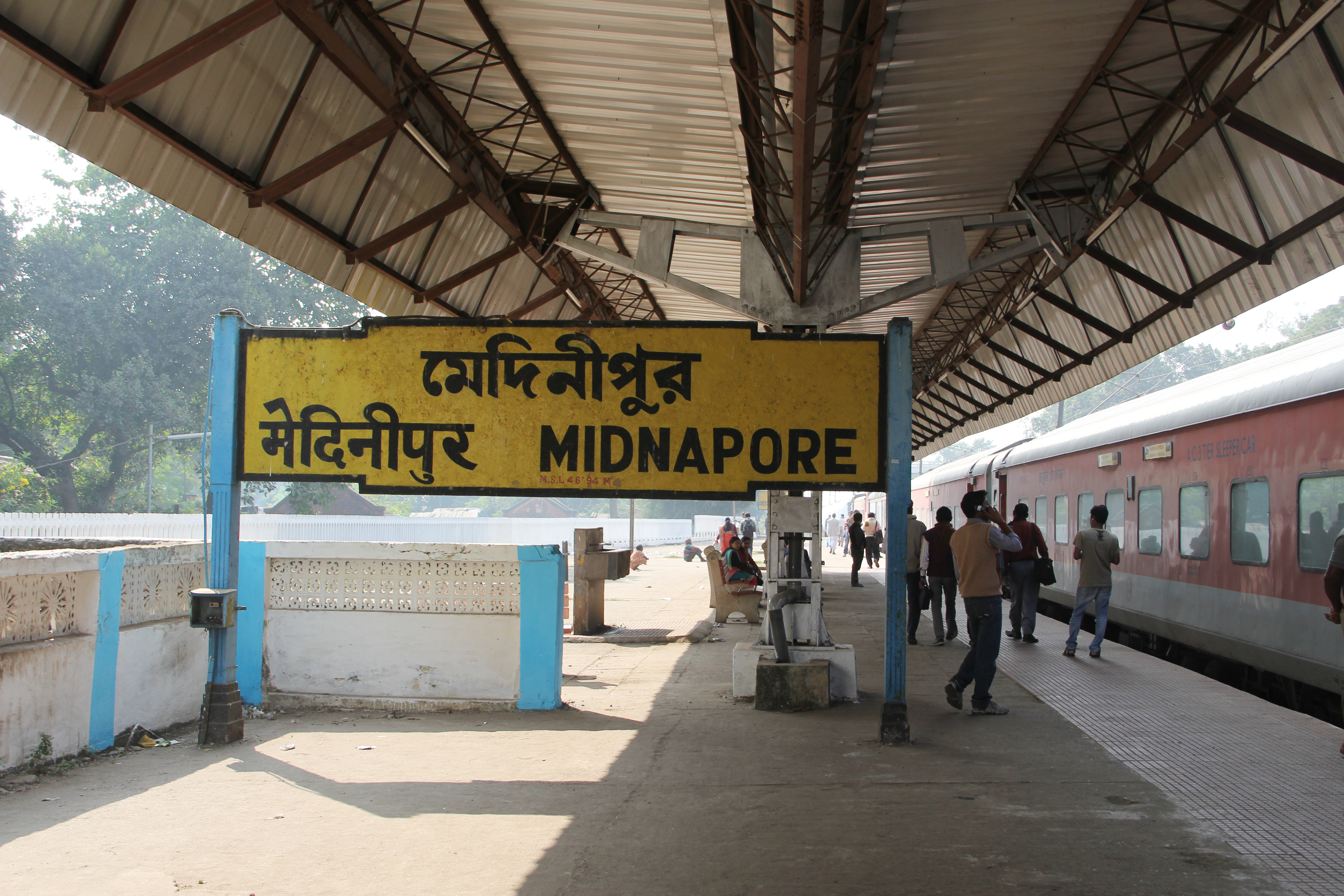 File:Midnapore (MDN), Midnapore Railway Station 02.JPG ...