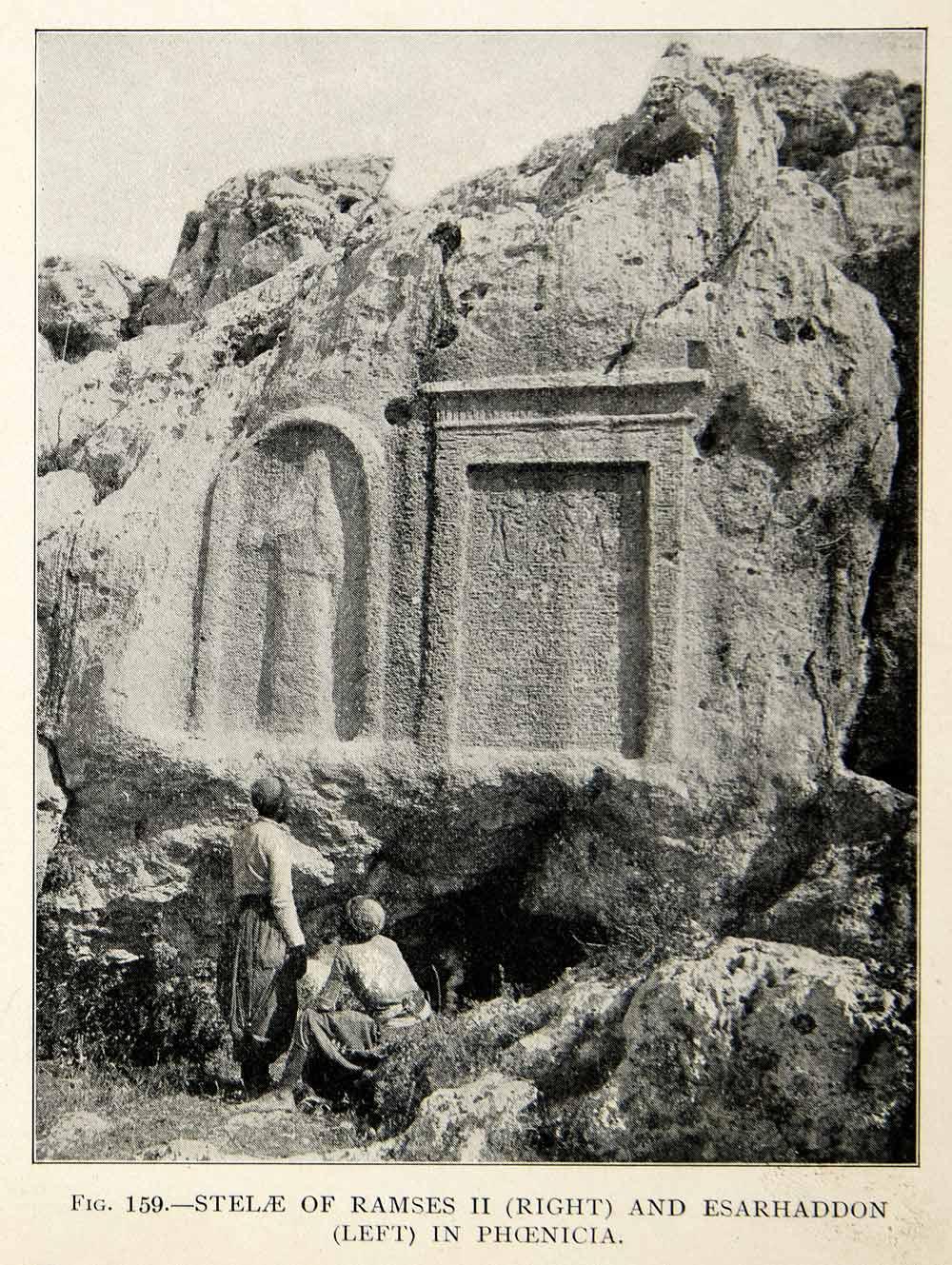 Image result for nahr el kalb esarhaddon ramses II