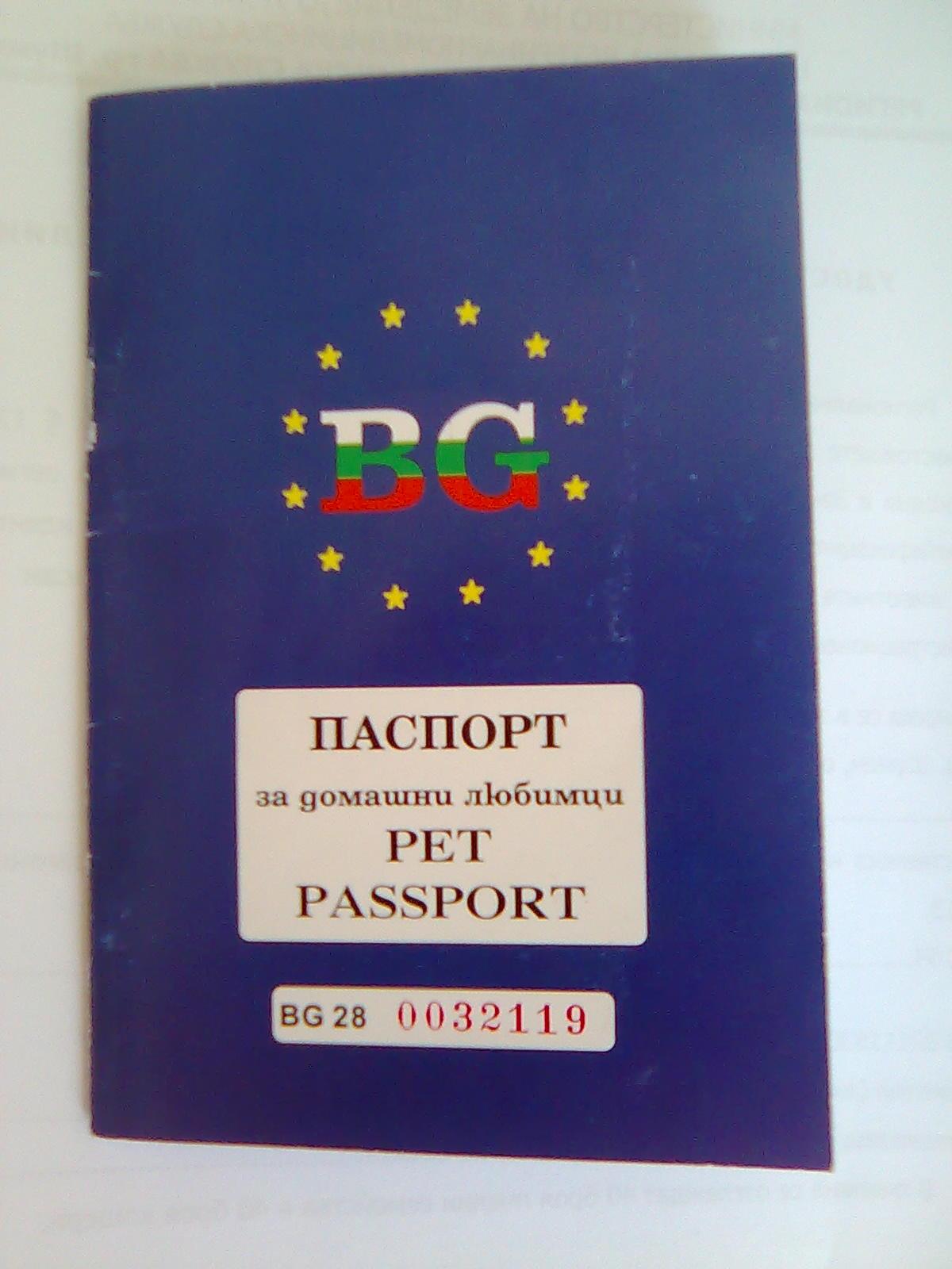 Pet Passport International Travel