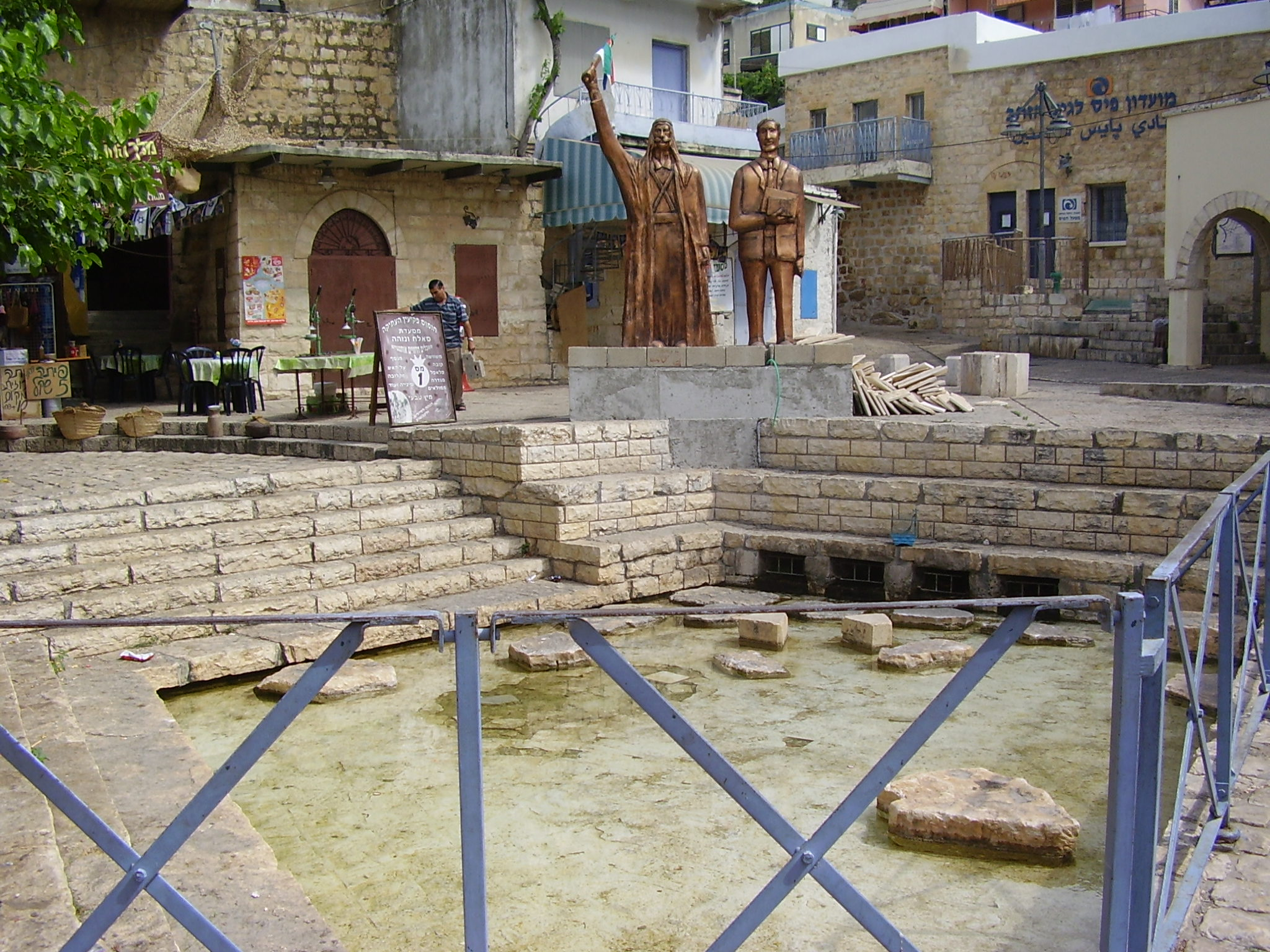 Pekiin Israel  city photos gallery : Google Images