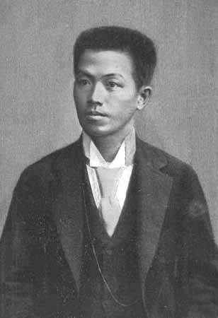 Younger Emilio Aguinaldo